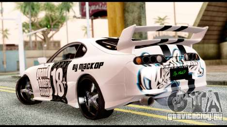 Toyota Supra Full Tuning v2 для GTA San Andreas вид слева