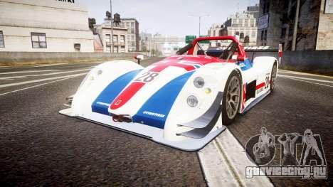 Radical SR8 RX 2011 [28] для GTA 4