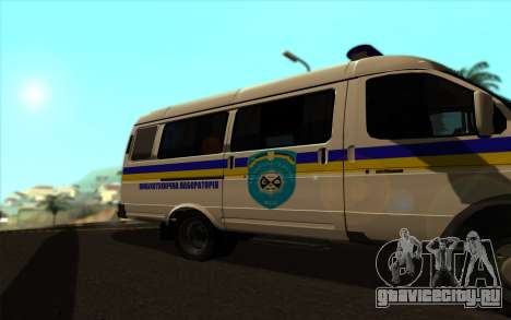 ГАЗель 2705 Сапер Украина для GTA San Andreas вид сзади слева