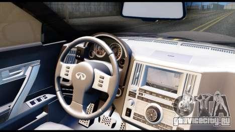 Infiniti FX45 для GTA San Andreas вид сзади