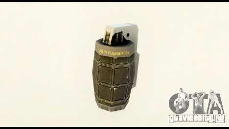 Grenade from Crysis 2 для GTA San Andreas второй скриншот