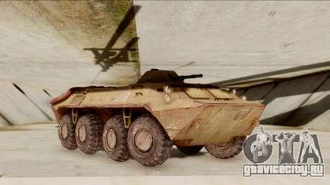 БТР-70 Rust from S.T.A.L.K.E.R. для GTA San Andreas