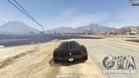 Jump Distance - Earn Money для GTA 5 четвертый скриншот