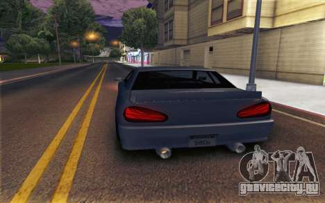 Elegy Explosion v1 для GTA San Andreas вид слева