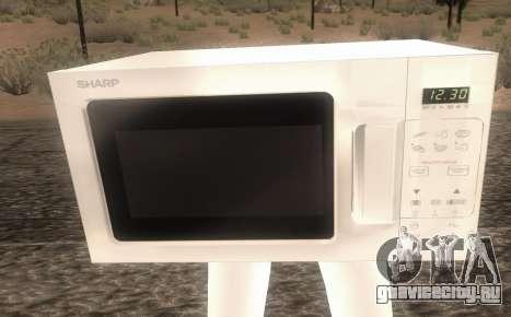 Microwave from Goat MMO для GTA San Andreas второй скриншот