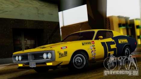 Dodge Charger Super Bee 426 Hemi (WS23) 1971 для GTA San Andreas вид сверху