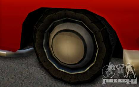 Dundreary Hermes для GTA San Andreas вид сзади слева