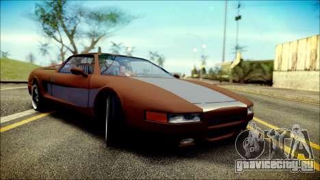 Infernus New Edition для GTA San Andreas вид сзади слева