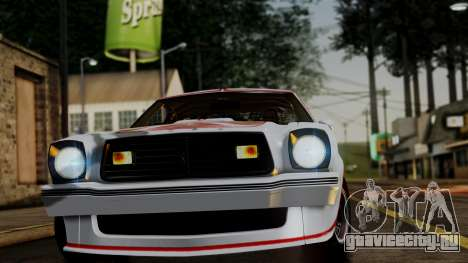 Ford Mustang King Cobra 1978 для GTA San Andreas