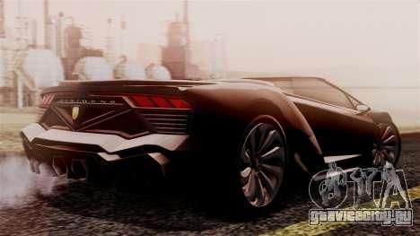 Pegassi Zentorno Cabrio v2 для GTA San Andreas вид слева