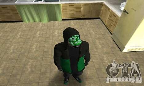 Fam White для GTA San Andreas второй скриншот