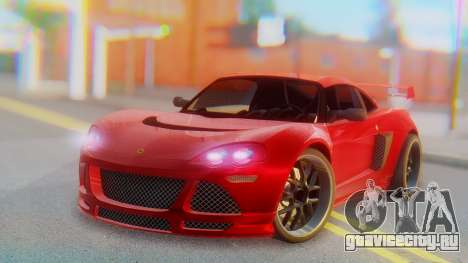 Lotus Europe S Wide для GTA San Andreas