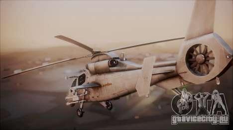 Harbin WZ-19 для GTA San Andreas вид слева