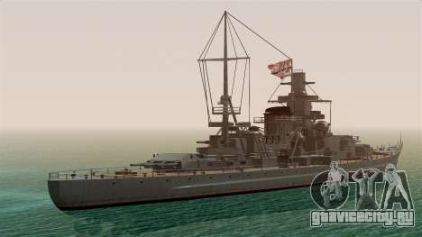 Scharnhorst Battleship для GTA San Andreas вид слева