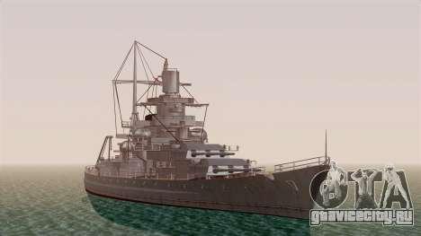 Scharnhorst Battleship для GTA San Andreas