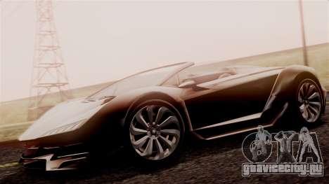 Pegassi Zentorno Cabrio v2 для GTA San Andreas