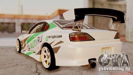 Nissan Silvia S15 24AUTORU для GTA San Andreas вид слева