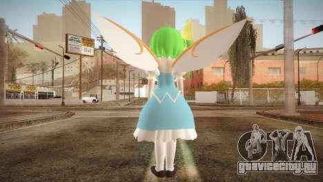 Daichan для GTA San Andreas третий скриншот