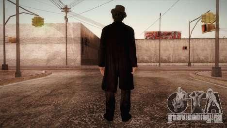 Dr. John Watson v1 для GTA San Andreas третий скриншот