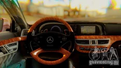 Mercedes-Benz S65 для GTA San Andreas вид справа