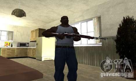 Snake Rifle для GTA San Andreas третий скриншот