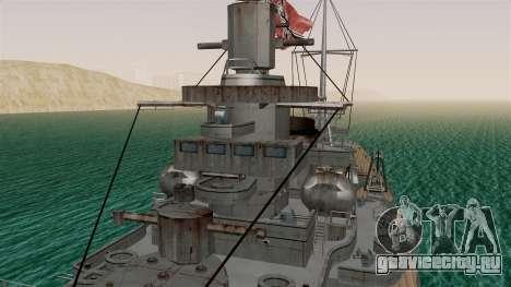 Scharnhorst Battleship для GTA San Andreas вид справа