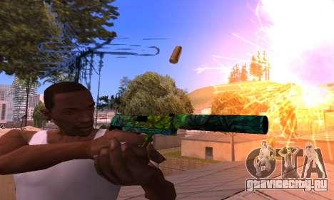 USP Doggers для GTA San Andreas