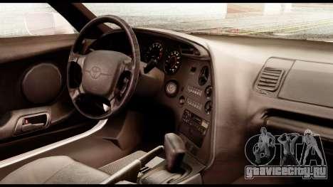 Toyota Supra Full Tuning v2 для GTA San Andreas вид справа