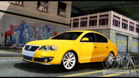 Volkswagen Passat B6 для GTA San Andreas
