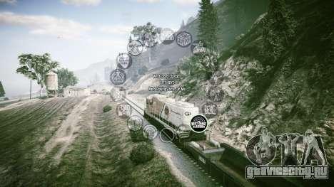 Инженер железной дороги v3.1 для GTA 5 пятый скриншот