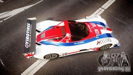 Radical SR8 RX 2011 [28] для GTA 4 вид справа