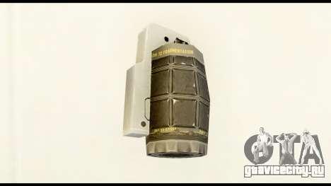 Grenade from Crysis 2 для GTA San Andreas