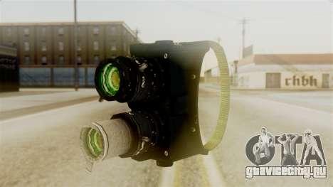Ghostbuster SMTH для GTA San Andreas