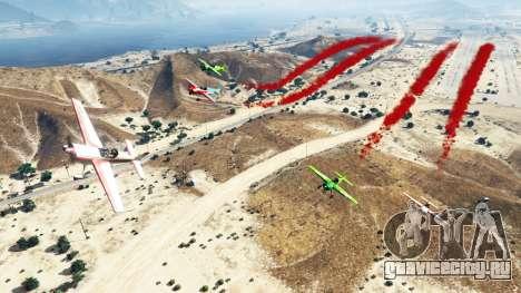 Воздушный флот v1.2 для GTA 5