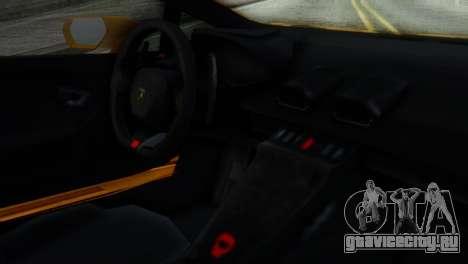 Lamborghini Huracan 2015 Horizon Wheels для GTA San Andreas вид справа