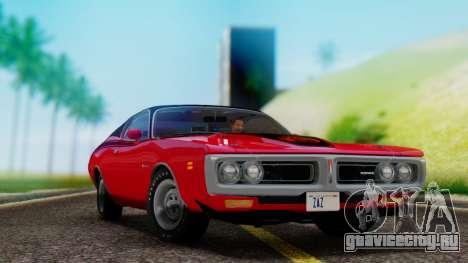 Dodge Charger Super Bee 426 Hemi (WS23) 1971 для GTA San Andreas вид сзади