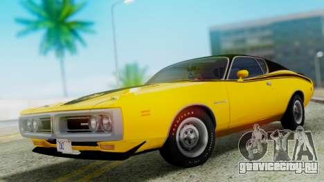 Dodge Charger Super Bee 426 Hemi (WS23) 1971 для GTA San Andreas