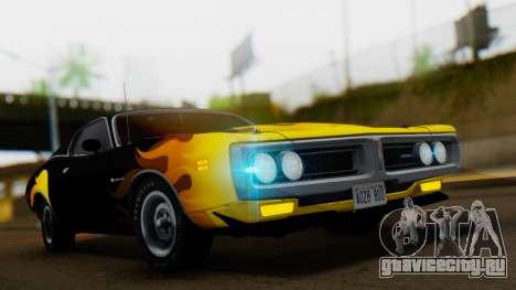 Dodge Charger Super Bee 426 Hemi (WS23) 1971 для GTA San Andreas вид изнутри