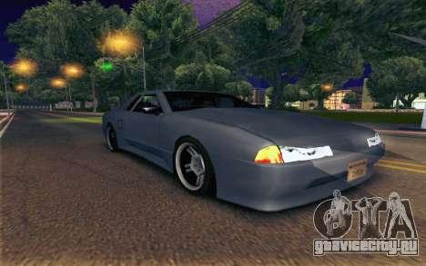 Elegy Explosion v1 для GTA San Andreas