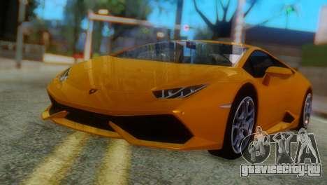 Lamborghini Huracan 2015 Horizon Wheels для GTA San Andreas