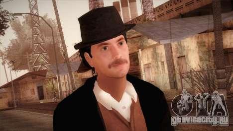 Dr. John Watson v1 для GTA San Andreas