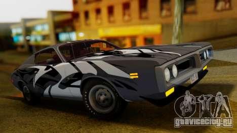 Dodge Charger Super Bee 426 Hemi (WS23) 1971 для GTA San Andreas вид снизу
