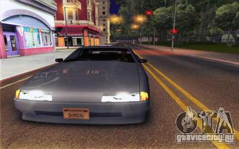 Elegy Explosion v1 для GTA San Andreas вид сзади слева