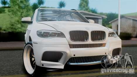 BMW X5M 2014 E-Tuning для GTA San Andreas
