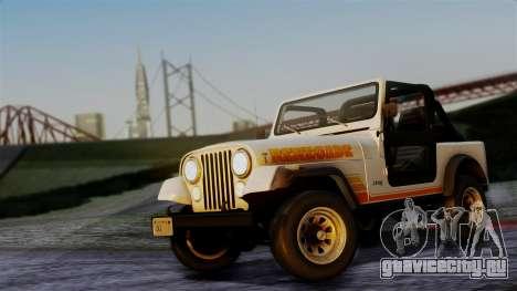 Jeep CJ-7 Renegade 1982 для GTA San Andreas