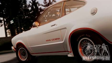 Ford Mustang King Cobra 1978 для GTA San Andreas вид сзади