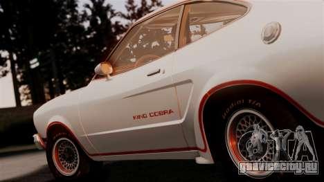 Ford Mustang King Cobra 1978 для GTA San Andreas вид сзади