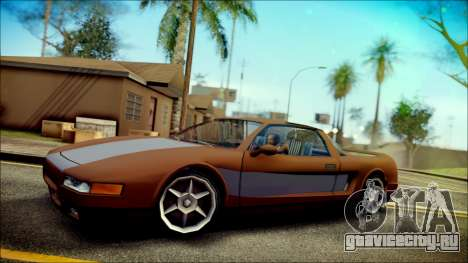 Infernus New Edition для GTA San Andreas