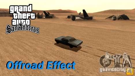 Offroad Effect для GTA San Andreas