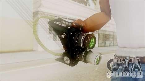 Ghostbuster SMTH для GTA San Andreas третий скриншот